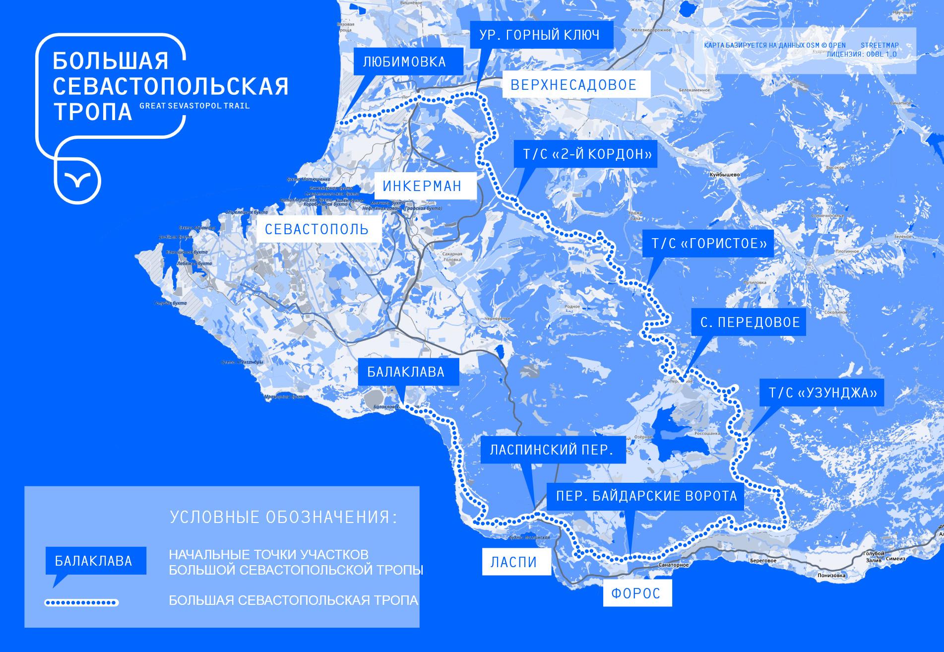 www.delfin tour.ru Туроператор по России Дельфин