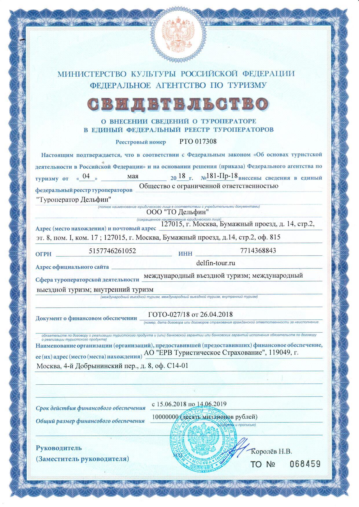 Документы для кредита в москве Чешихинский проезд справку с места работы с подтверждением Спиридоновка улица