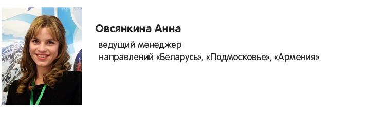 Овсянкина.png