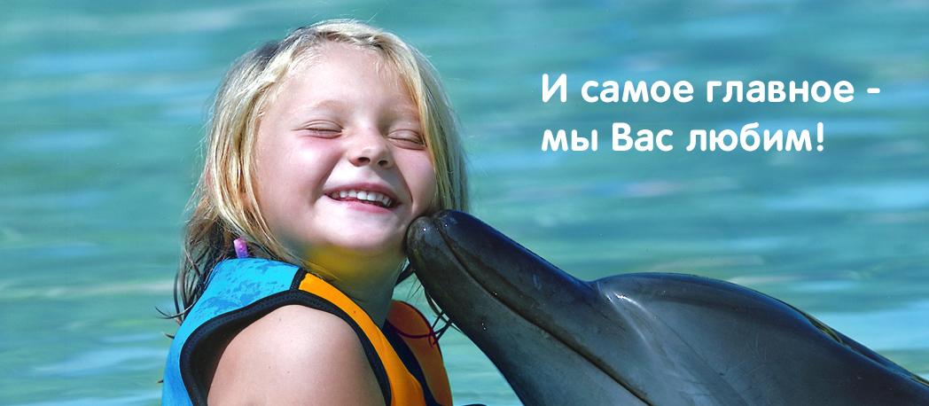 Ниндзяго онлайн бесплатно на русском языке
